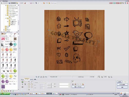 website-editor02