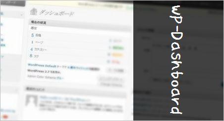 wordpress-dashboard-plugins00