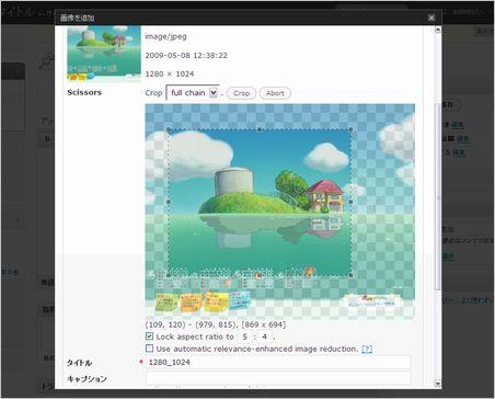 wordpress-dashboard-plugins02