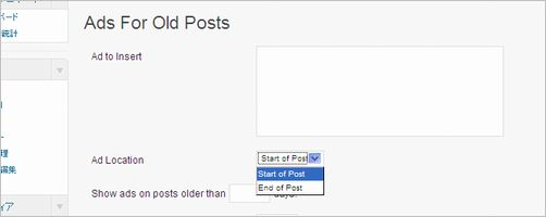ad-wordpress-plugins03