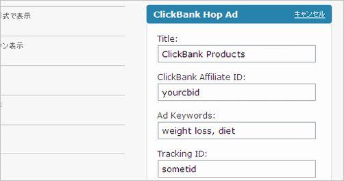 ad-wordpress-plugins15