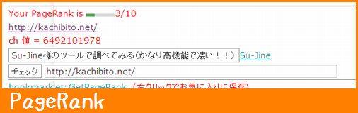 bookmarklet09