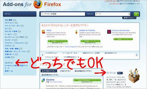firefox01