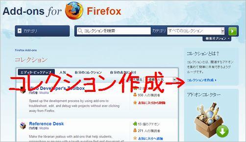 firefox02