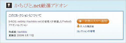 firefox05
