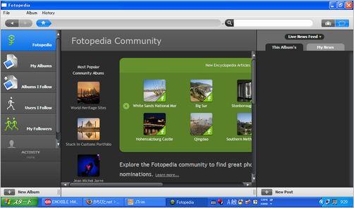 fotopedia04