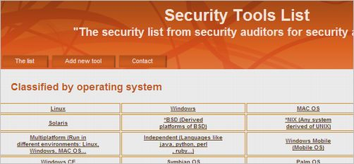 security-tools-list