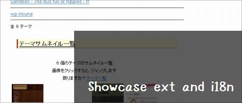 showcase-ext-and-i18n