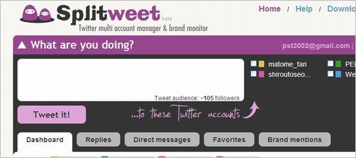 twitter-tools01
