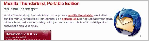 portable-apps21