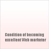 web-marketer1