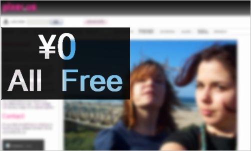 all-free-web-service