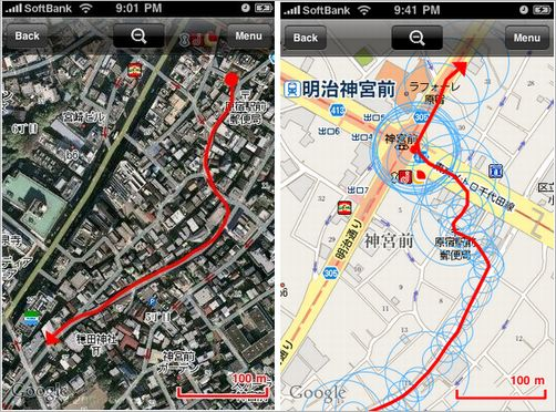 iphone GPS-trk