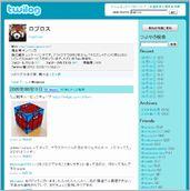 japanese-twitter-tools