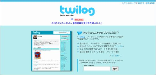 japanese-twitter-tools01