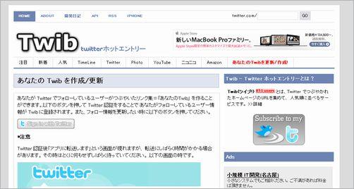 japanese-twitter-tools08