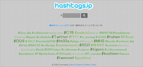 japanese-twitter-tools13