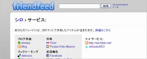 profile-service01