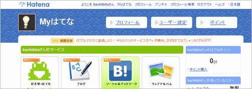 profile-service05