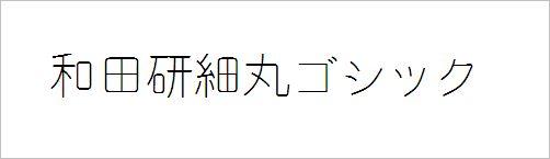 thin-font05