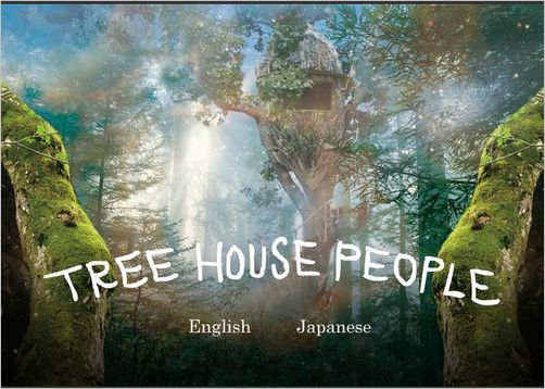 tree-house13