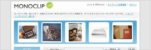 bookmark12
