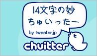 chuitter00