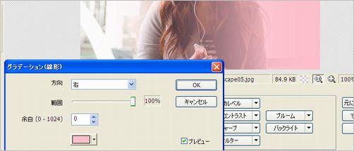 photoscape041