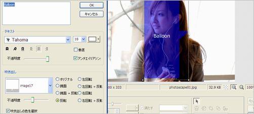 photoscape06