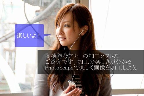 photoscape07