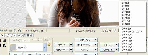 photoscape08