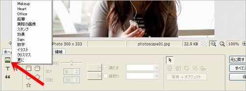 photoscape10