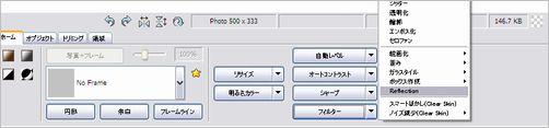 photoscape17