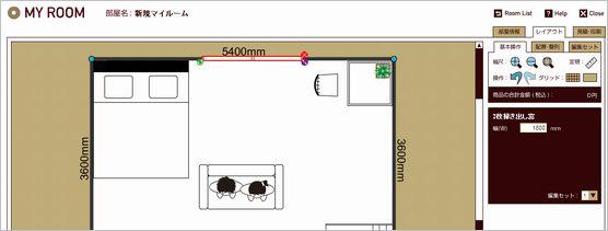 room-int14