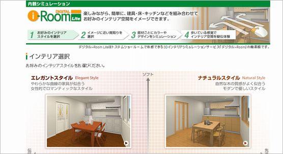 room-int15