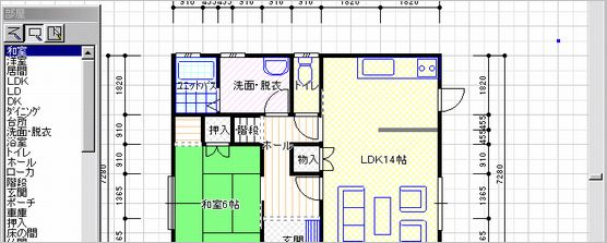 room-int16