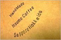 twitter_coffee