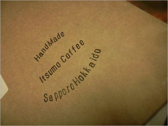twitter_coffee02
