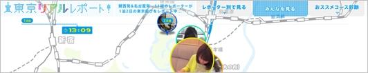 googlemap-api03