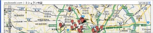 googlemap-api11