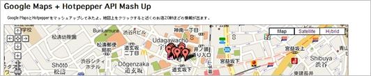 googlemap-api13