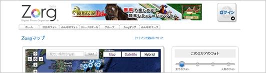 googlemap-api14