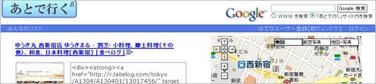 googlemap-api15