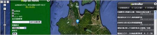 googlemap-api16