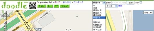 googlemap-api17