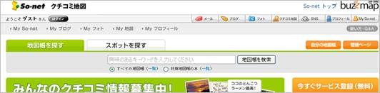googlemap-api18