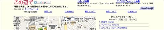 googlemap-api19