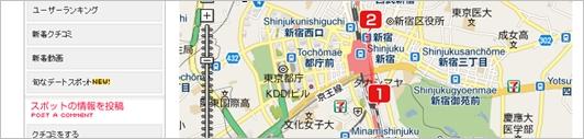 googlemap-api20