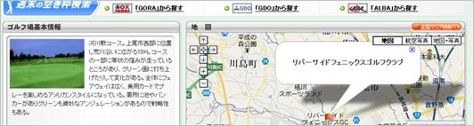 googlemap-api21