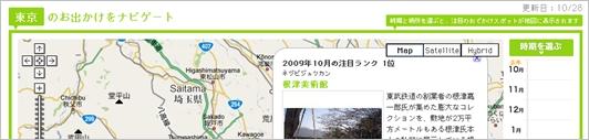 googlemap-api22
